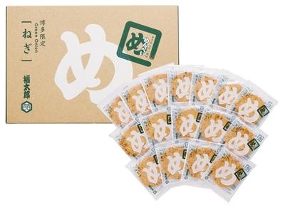 山口油屋福太郎 めんべい ねぎ味 2枚×16袋