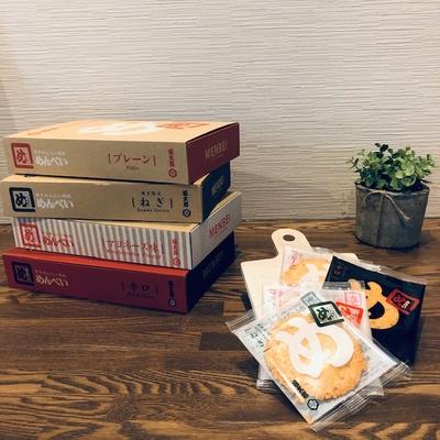 めんべい4種セット(プレーン・ねぎ・マヨネーズ・辛口) 各2枚入×8袋