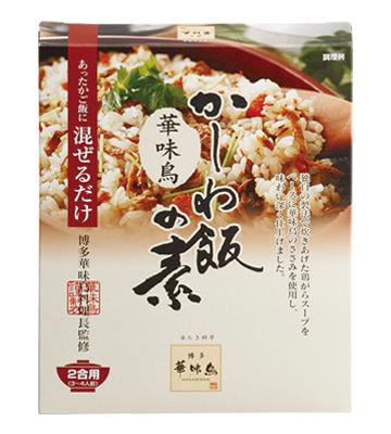 博多華味鳥 かしわ飯の素 150g(2合用)