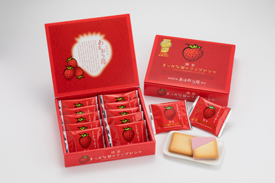 花福堂 博多 まっかな苺のラングドシャ 10枚