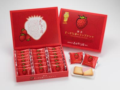 花福堂 博多 まっかな苺のラングドシャ 20枚