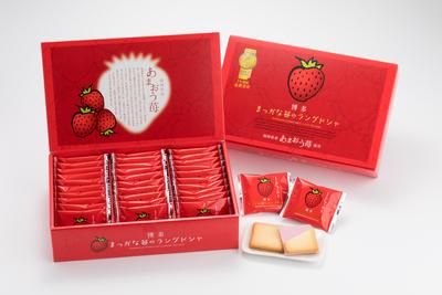 花福堂 博多 まっかな苺のラングドシャ 30枚