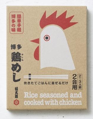 山口油屋福太郎 博多鶏(かしわ)めし 2合用