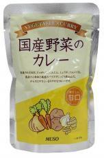 国産野菜のカレー 甘口