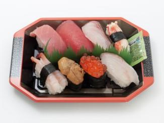 江戸前特上にぎり寿司(8貫・本マグロ中トロ入り)