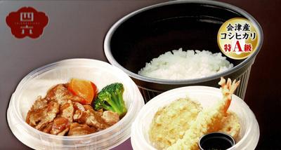 豚の生姜焼きと天ぷら弁当