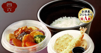 鶏の黒酢和えと天ぷら弁当