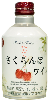 さくらんぼワイン(缶入り)