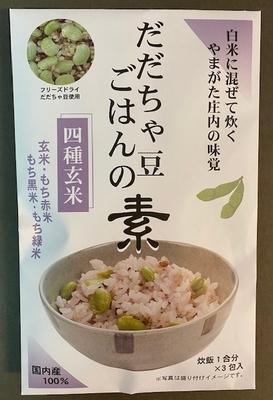 だだちゃ豆のごはんの素 四種玄米