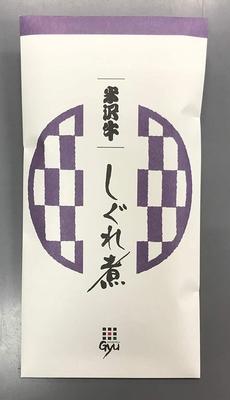 米沢牛しぐれ煮(紀伊國屋)