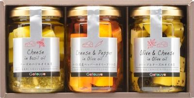 チーズのオリーブオイル漬3本セット NC26