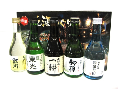 清酒 地酒めぐり(5本入)
