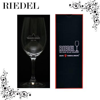 【RIEDEL社製】高畠ワイナリーオリジナルロゴ入りワイングラス