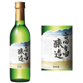 ハーフ高畠醸造ブラン甘口 360ml