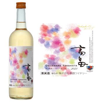 2021高畠新酒デラウェア【甘口】720ml