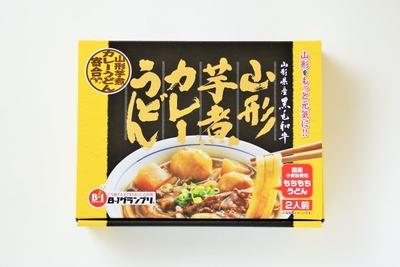 山形芋煮カレーうどん(2人前)