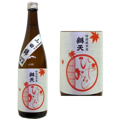 辨天 ひやおろし 山田錦特別純米酒