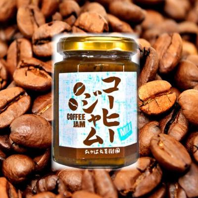 コーヒージャム(ミルク)150g