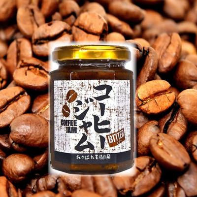 コーヒージャム(ビター)150g