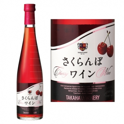 高畠さくらんぼワイン 500ml
