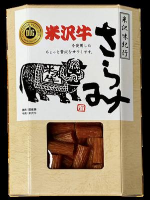 米沢牛入りサラミ 170g
