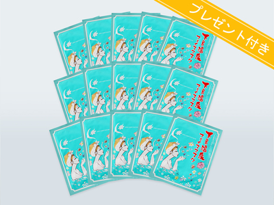 下呂温泉フェイスマスク(15枚)セット【フェイスマスク(1枚)プレゼント】
