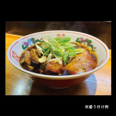 高井田風中華そば 3食セット