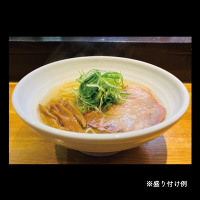 鮪塩(しびしお) 3食セット