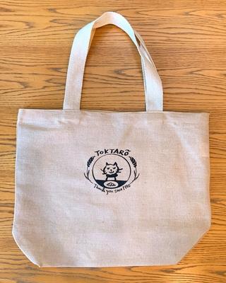 30周年記念 オリジナル麻バッグ