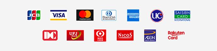 クレジットカード決済の種類