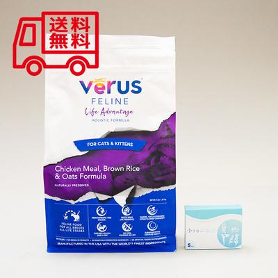 【送料無料】ヴェラスキャットフード・ライフアドバンテージ〔1.8kg〕1袋+小さなお水(y)1箱
