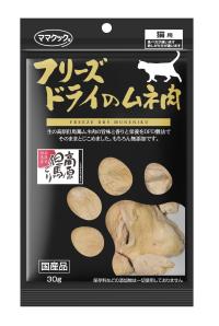 【Cat】フリーズドライのムネ肉 猫用30g
