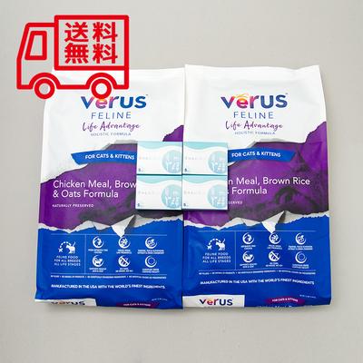 【送料無料】ヴェラスキャットフード・ライフアドバンテージ[5.45kg]2袋と小さなお水4箱