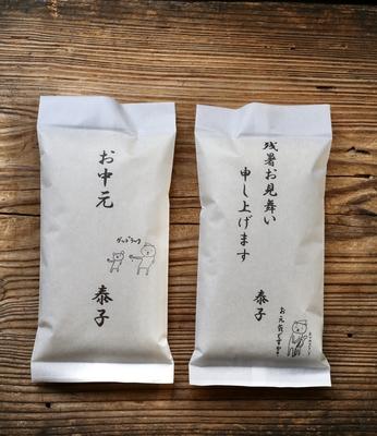 【選べるパッケージ/2020年収穫新米】信州あづみの産 こしひかり 2合(315g)