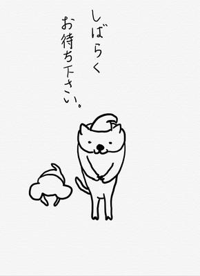対面レッスン(予告)