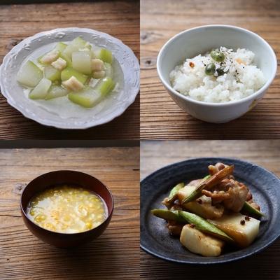 【8月】オンラインレッスン4品(レシピ、レッスン動画つき)