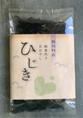 祝島のひじき(釜炊き天日干し)