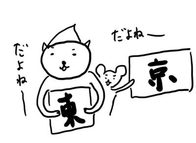 東京教室 5月はお休みします