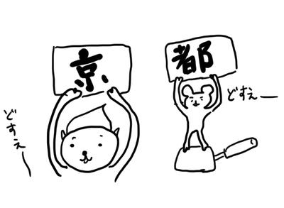 京都教室 5月はお休みします