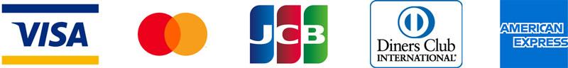VISA・Mastercard・JCB・Diners Club・AMEX
