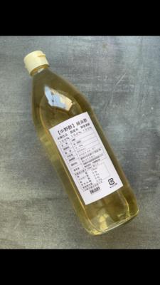 中野酢の純米酢360ml