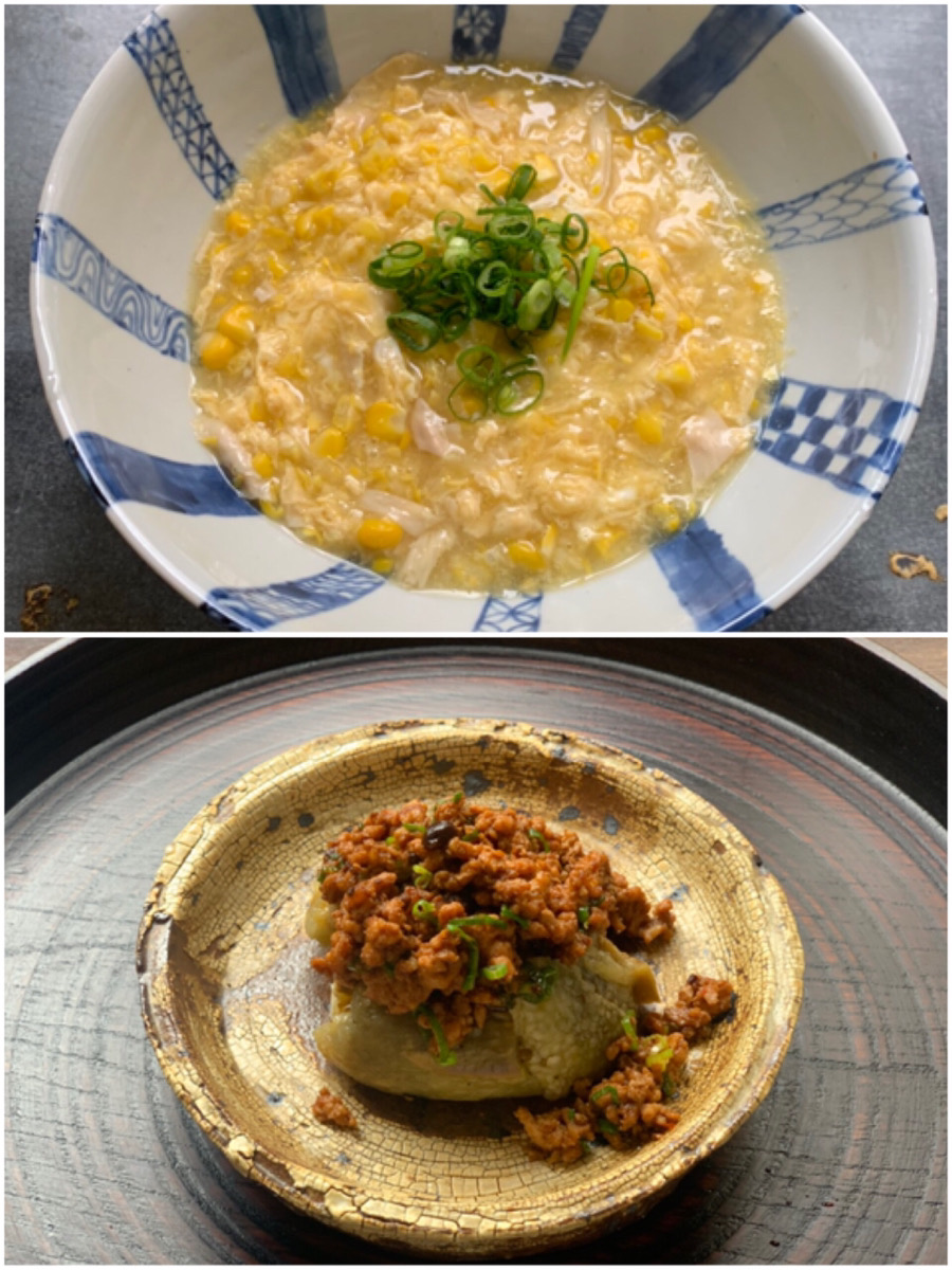 京都中華 とうもろこし中華スープ、焼きなす肉味噌がけ(レシピ/動画/食材付)