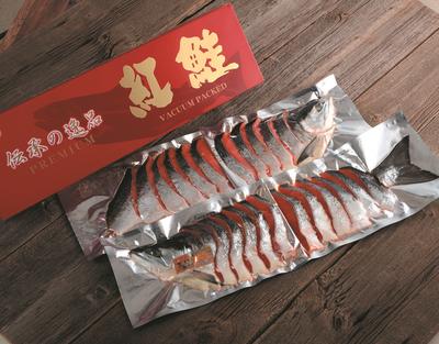 塩紅鮭一尾姿切り身筵巻き山漬け 技 特特(1.7~1.8㎏)