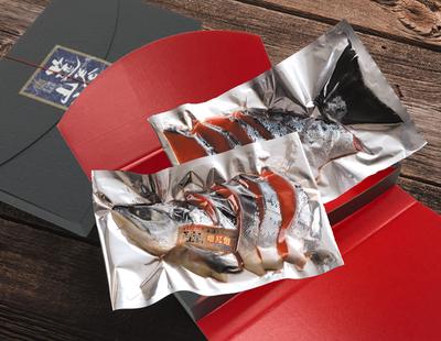 塩紅鮭半身筵巻き山漬け(約850g)