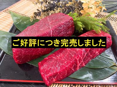 限定販売 生ニタリ鯨尾肉・赤肉セット(生食用)