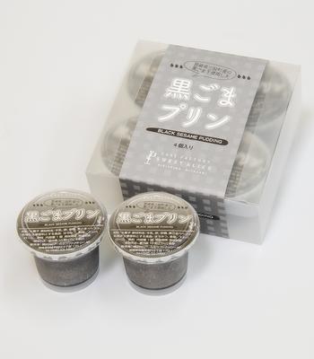 黒ごまプリン 4個入り 冷蔵商品