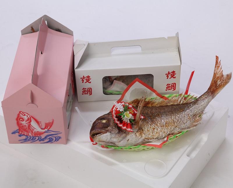 炭火焼職人手焼きの天然 焼鯛 お食い初め用(原体500~600g)