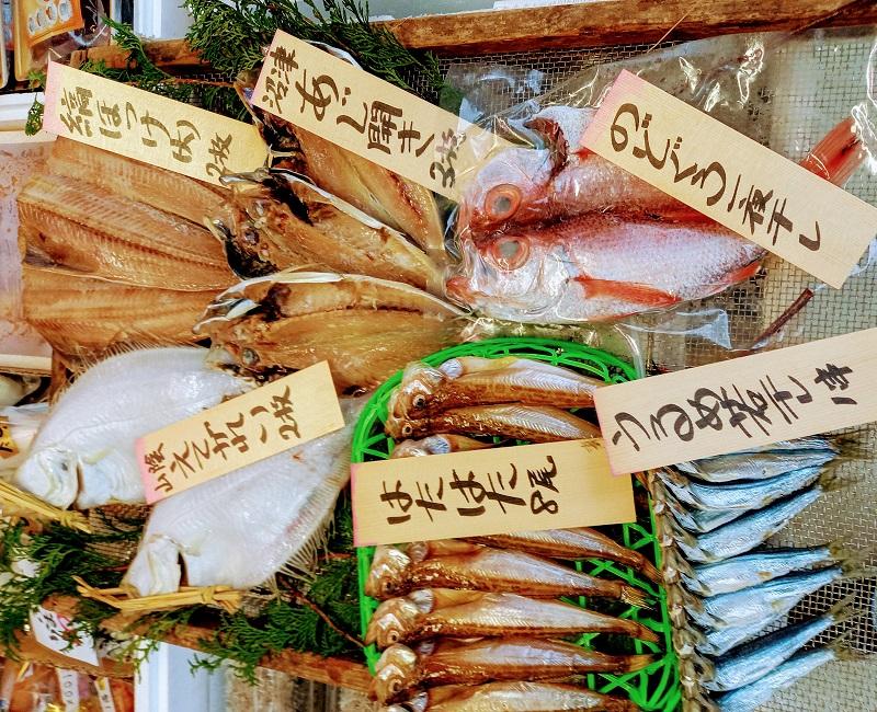 北部市場おいしい干物セット【送料無料】