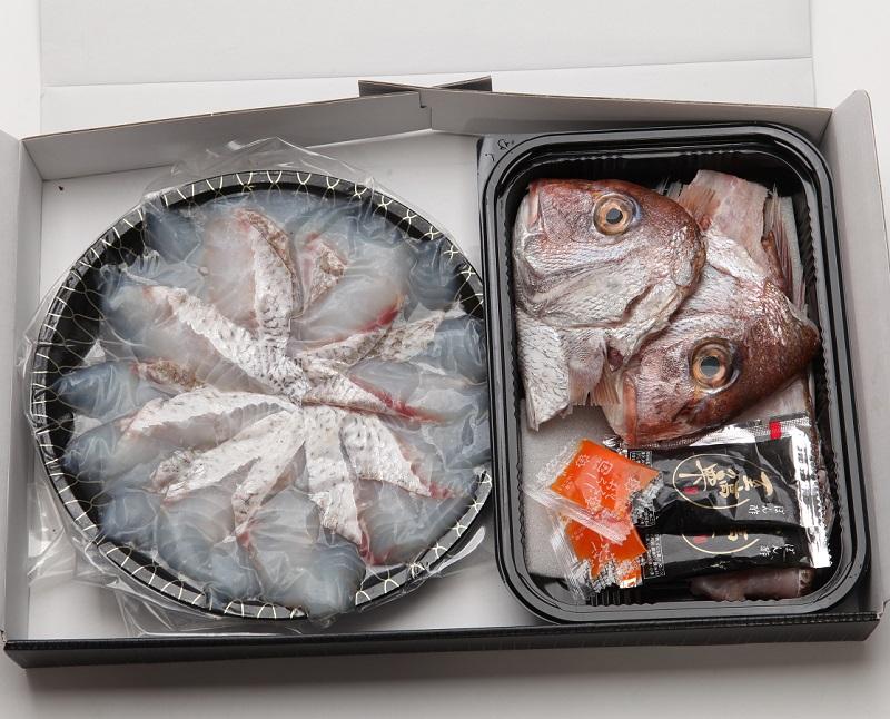 活〆 天然 真鯛 手づくり鯛しゃぶセット 3~4人前