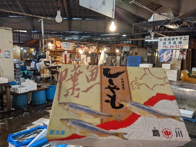 本シシャモ 北海道産 ※冷凍推奨商品